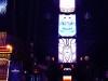 nyc-totem-karius-vega